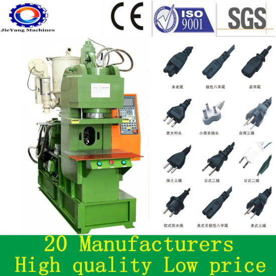 Vertical Plastic Injection Molding Machine for Plug pictures & photos