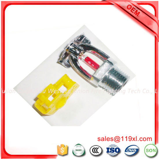 Sidewall Fire Sprinkler with Plastic Protection Frame