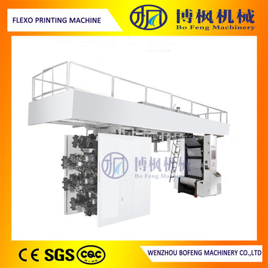 High Capacity and Tight PLC Control 8 Color Single Central Drum Plastic and Woven Bag Ci Flexo/Flexographic Printing Machine