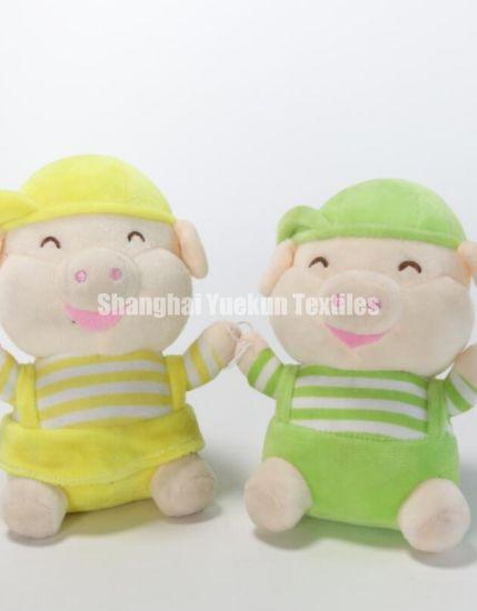 Pig Plush Toy Stuffed Soft Toys Customize Baby Plush Toy Promotional Small Plush Toy Wholesale