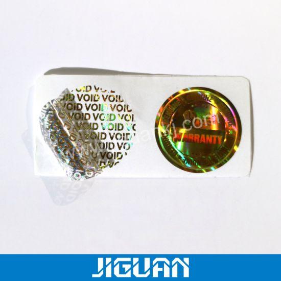 Free Design Anti-Counterfeiting Hologram Security Sticker