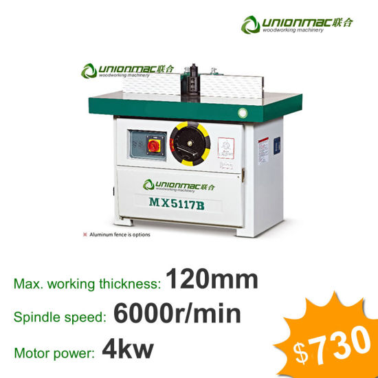Woodworking Machines / Single Spindle Shaper