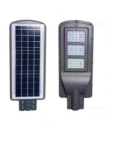 Outdoor Light LED Street Light Integrated Solar Street Light