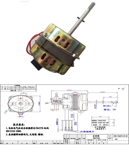 diagram for 220v motor wiring with capacitors factory price 220v 50hz ac motor for desk fan 18 thick with  220v 50hz ac motor for desk fan