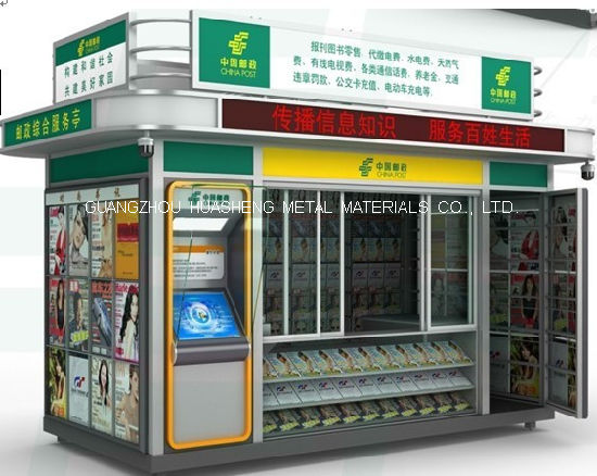 China Outdoor Security Booth for Retail (HS-058) - China Kiosk Booth