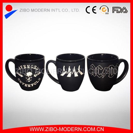 Engraved Coffee Ceramic Mug with Customized Design