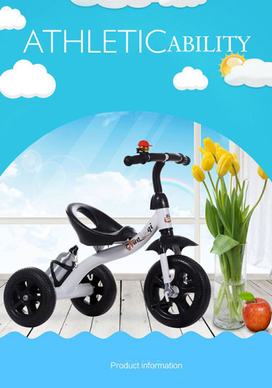 China Baby Kids Tricycle Baby Product Three Wheeler