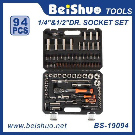 """94PCS 1/2""""1/4"""" Dr. Socket Set Auto Hand Tool"""