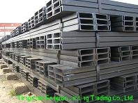 Ss400 Prime Hot Rolled Steel Channel
