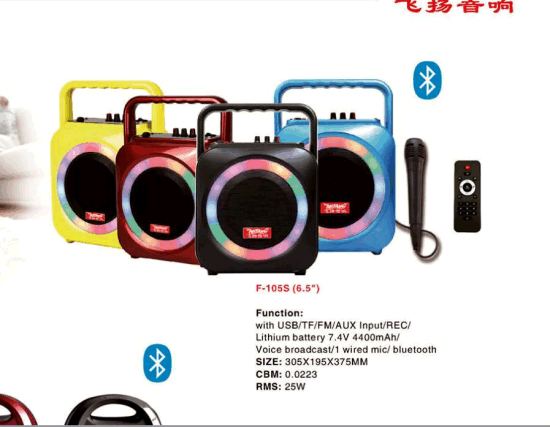 Feiyang/Temeisheng Portable Wireless Mini Bluetooth Speaker with Colorful Injection Material Cover and Handle F105 pictures & photos
