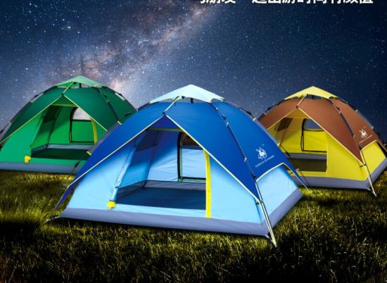 New Type 3-4 Persons Waterproof Camping Tent pictures & photos