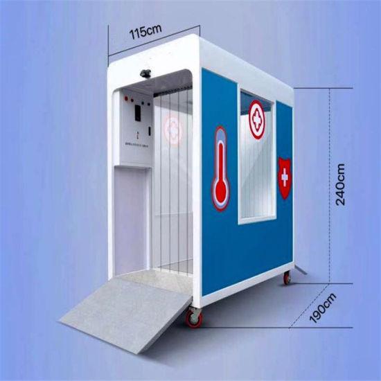 Portable Auto Disinfection Tunnel Desinfection Tunnel De Disinfection for Entry Building School Tunel De Desinfection