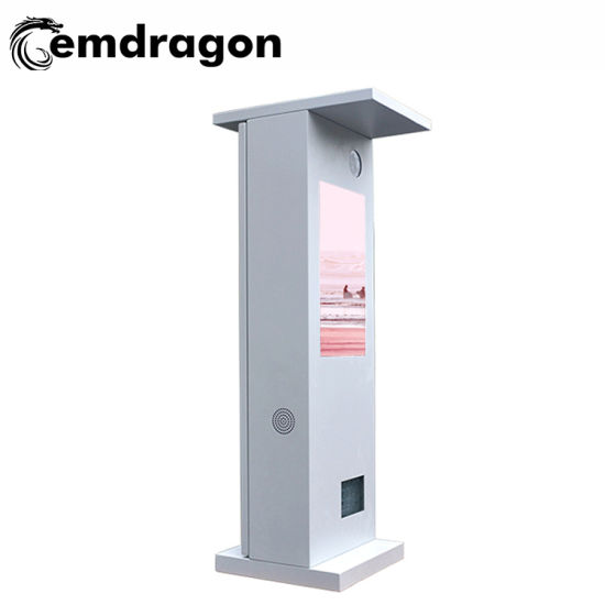 24 Inch Intelligent Gate Outdoor Ad Player Wall TV Photo Display Systems Commercial Digital Signage LED Digital Signage pictures & photos