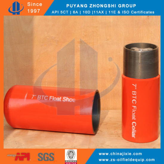 Float Collar and Float Shoe for Substructure of Casing String