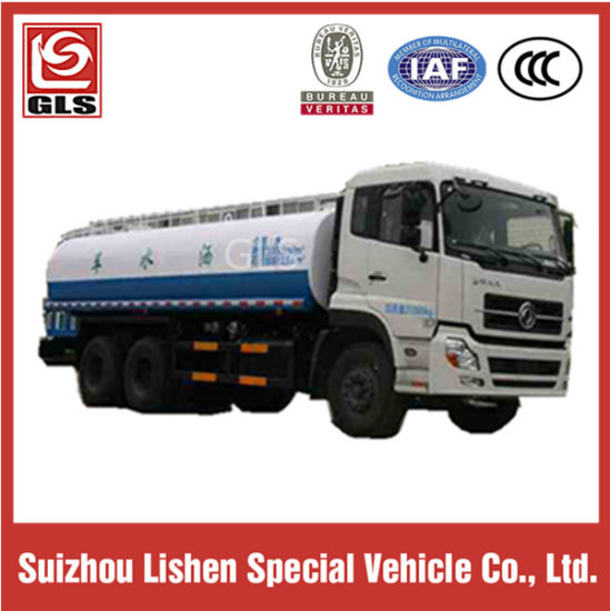 Low Price Water Sprinkler Truck pictures & photos