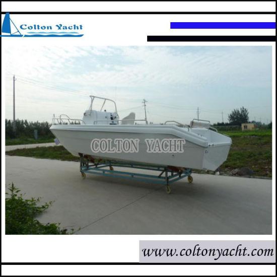 7.65m Used Fiberglass Boat, Cruising Yacht with Cabin