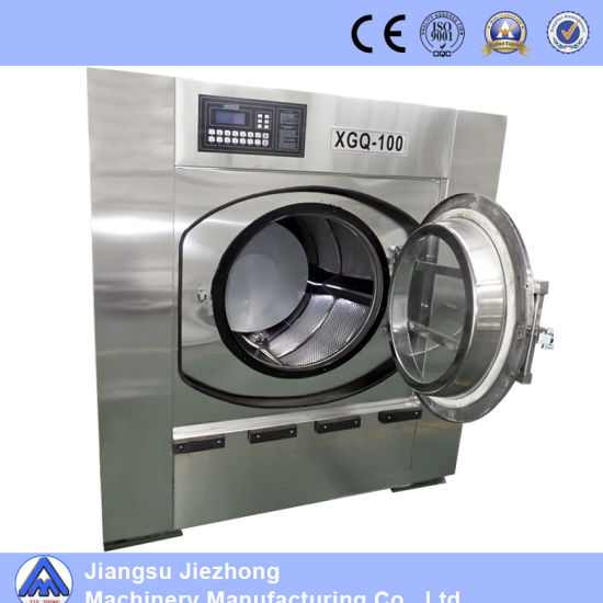 Hotel Laundry Equipment Industrial/ Washingmachine with CE (XGQ) pictures & photos