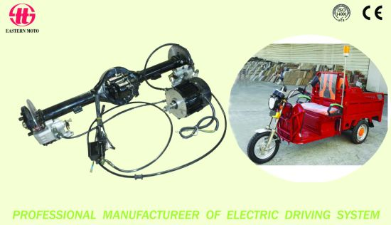 China Cargo Tricycle Two Speed Electric Motor 180 Disc Brake Rear ...