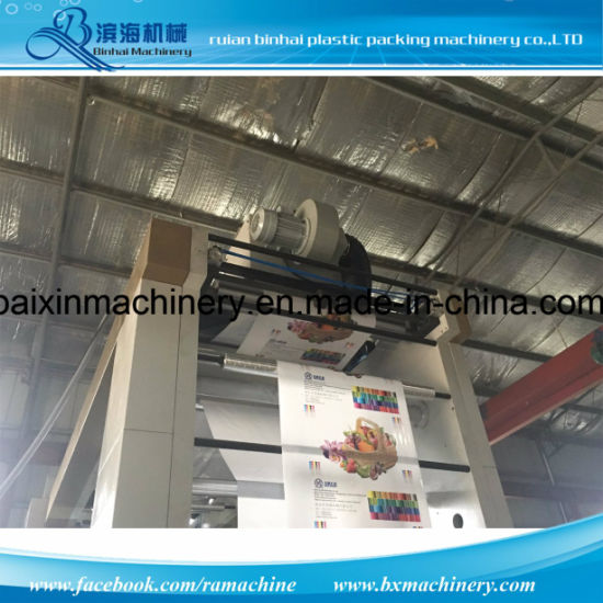 Banner Flexographic Printing Machine High Speed pictures & photos
