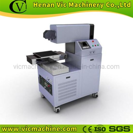MY Series Solid-Ink Printing Equipment