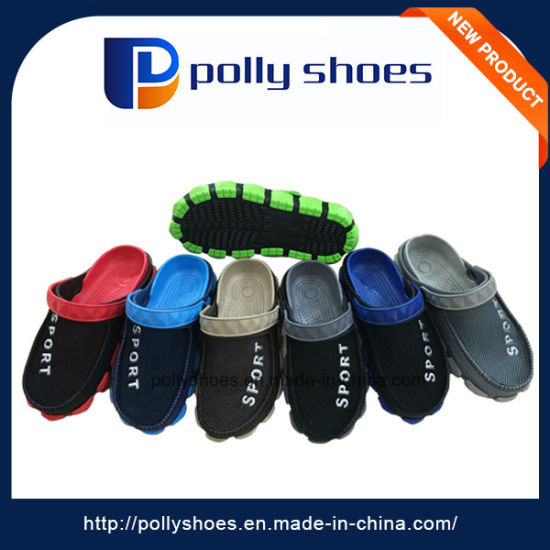 2017 Mens Stylish Casual Indoor Slipper Fabric up pictures & photos