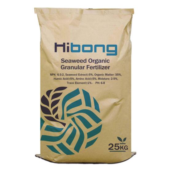 Agro Organic Fertilizer, Agriculture Fertilizer Prices