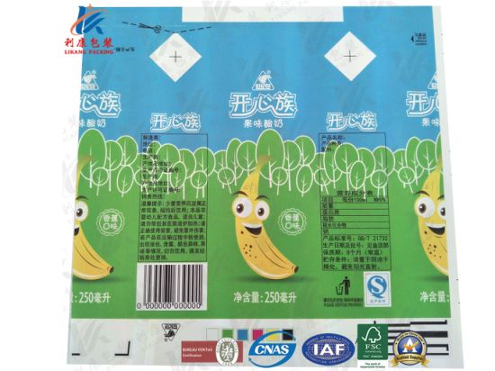 China Aseptic Roll Package For Juice And Milk Used On Tetra Pak Impressive Ipi Quote