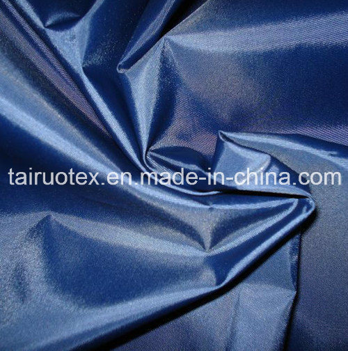 The Cheapest 230t Polyester Taffeta for Jacket Lining Fabric