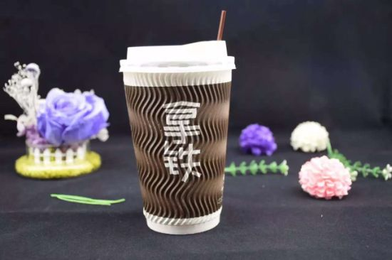 Disposable environmental Recycal of Paper Cup