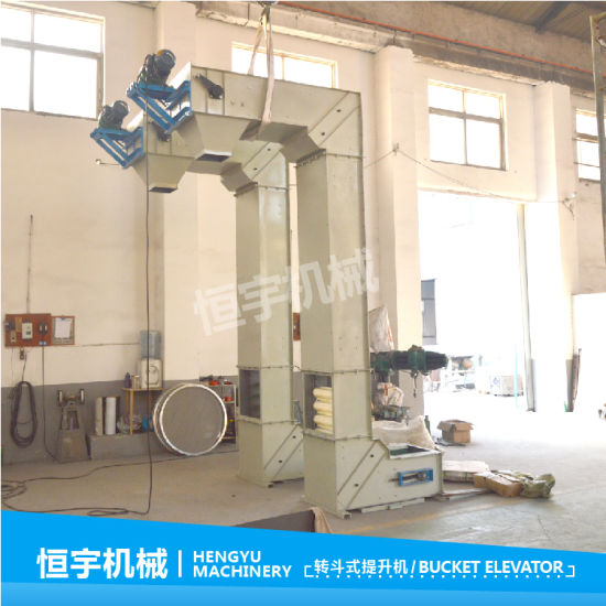 Z Type Bucket Elevator for Hydrated Lime/Casein Vertical Lifter Conveyor