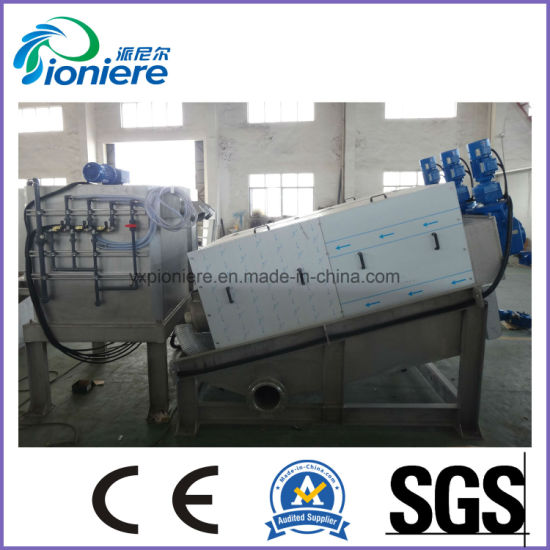 Novel Design Screw Press Sludge Dewatering Machine for Sludge Dewatering  for Pig Farm