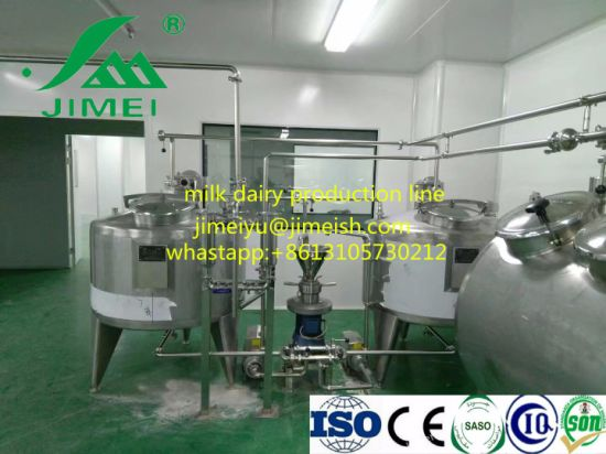 Dairy Milk Plant/Milk Processing Machinery Price/Uht Milk Production Line pictures & photos
