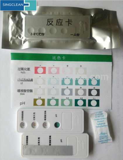 BV Bacterial Vaginosis (SNA, pH Value, LE & H2O2) Diagnostic Test Kit pictures & photos