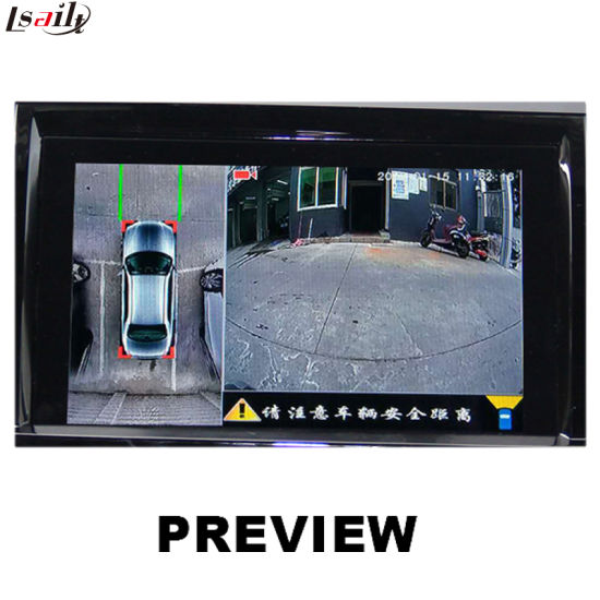 360 Parking Reverse Camera Interface for Audi A4 2017 pictures & photos