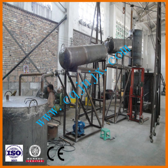 Waste Oil Distillation to Diesel Oil Equipment by Catalytic Distillation pictures & photos