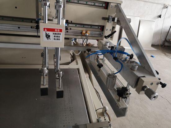 HY-H56 Automatic Screen Printing Machine