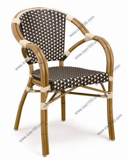 Classic French Rattan Bistro Chairs (BC 08033)