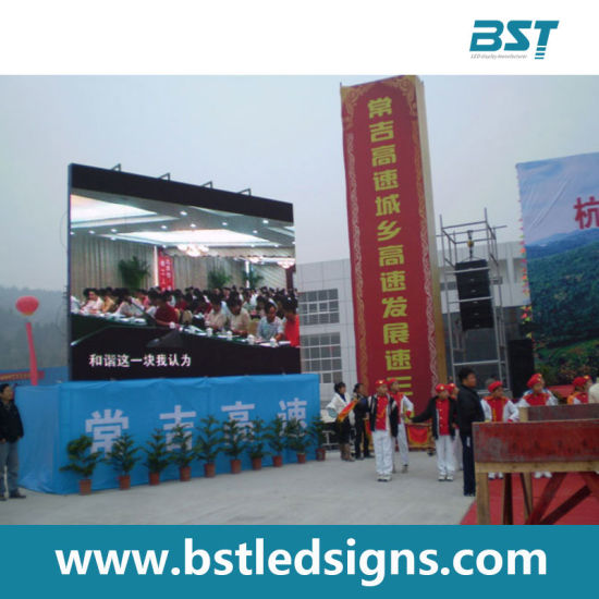 P4.81 High Brightness Full Color Outdoor Rental LED Video Wall pictures & photos