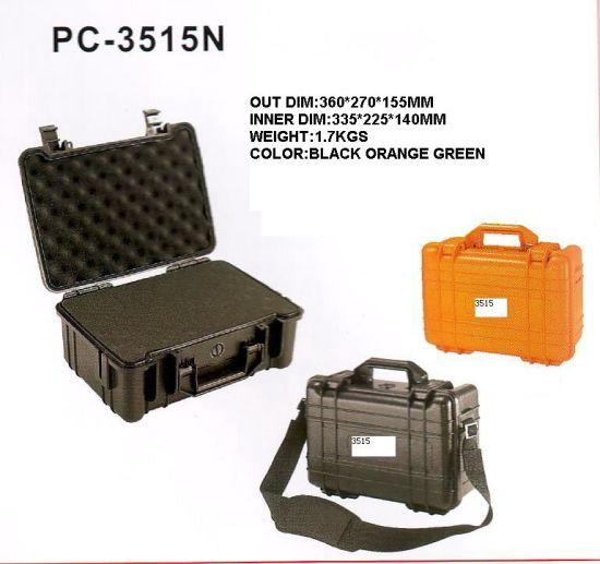 Waterproof Hard Case PC-3515