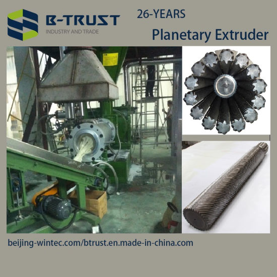 Ht Planetary Extruder with Europe Standard for PVC Calender Line