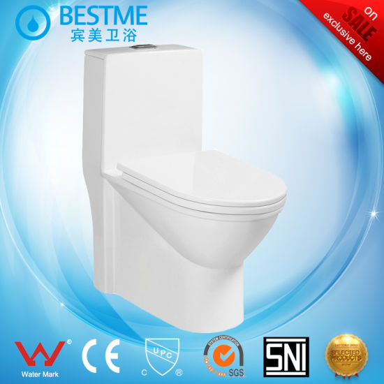 China Whole Sale Price Bathroom Decoration Toilet Seat Bc - Bathroom hardware sale
