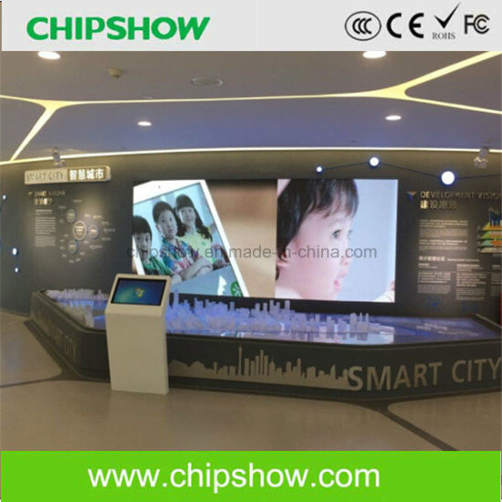 Chipshow P1.9 Indoor Full Color HD LED Display