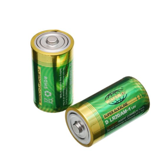 1.5V C Size Lr14 Alkaline Cylinder C Size Battery pictures & photos