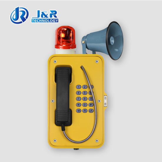 Rugged Industrial Telephone with Broadcast Function, Analog/SIP Emergency Telephone with Beacon & Horn