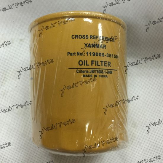 4tnv94 oil filter 129150-35151 for yanmar diesel engine