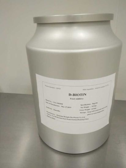 Biotin 99% D-Biotin Vitamin H Food Additive