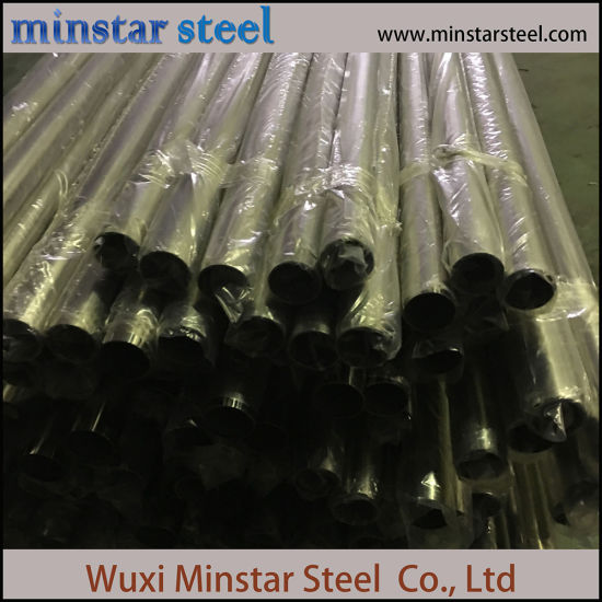 Good 304 Stainless Steel Pipe/Tube Price pictures & photos
