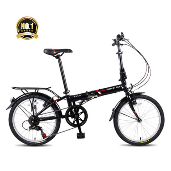 20 Inch Steel Folding Bike with RS35 7 Speed From Trinx Bicycle Factory