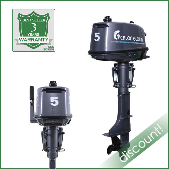 Small Outboard Motors For Sale >> Portable Outboard Motor 2 Stroke 5hp Small Outboard Boats For Sale