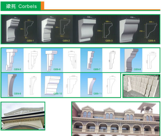 Decorative Mouldings Brackets Corbel